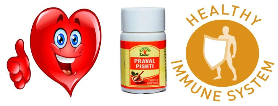 praval pishti for heart